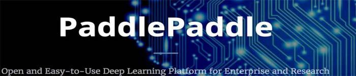 百度深度学习开源平台 PaddlePaddle