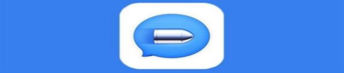 子弹短信被腾讯拒绝 罗永浩:没关系
