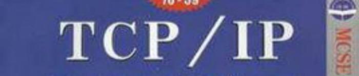 《TCP_IP学习指南》pdf电子书免费下载