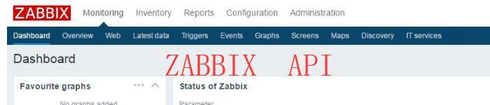 如何利用zabbix api 来增加监控
