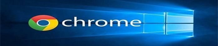 谷歌欲让 Chromebook 跑 Win10