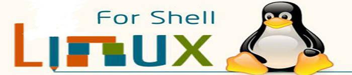 几个增加 linux shell 脚本趣味的工具
