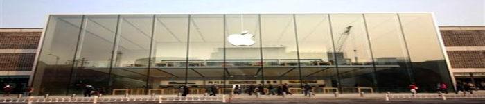 苹果将提供工具方便警方获取用户数据