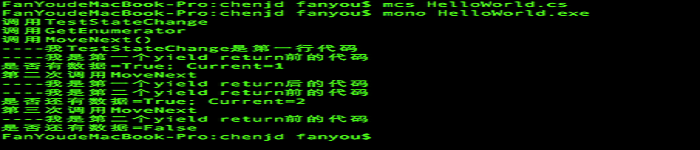 聊聊那些可以提高工作效率的Linux命令