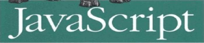 《JavaScript权威指南(第六版)》pdf电子书免费下载