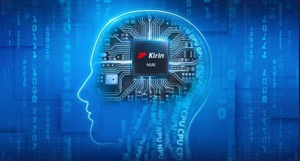 麒麟AI首席科学家现世麒麟AI首席科学家现世
