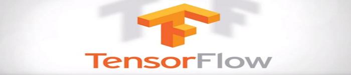 TensorFlow2.0版即将来袭!