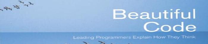《代码之美Beautiful Code》pdf电子书免费下载