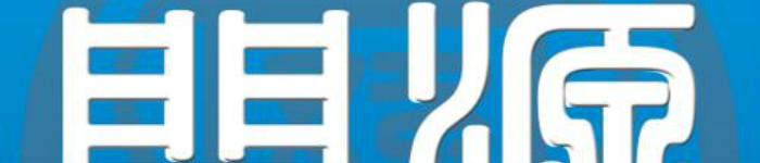 两大开源项目更新发布:Fedora29Beta和Java11
