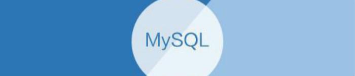 Fedora server 安装Mysql8