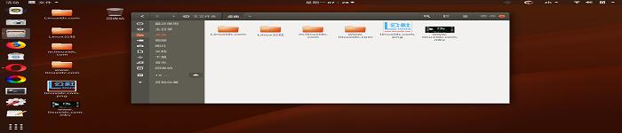 Ubuntu与 Fedora之对比
