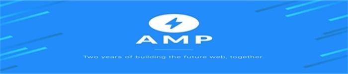 谷歌AMP加速计划迎来重量级合作伙伴 · 微软必应搜索