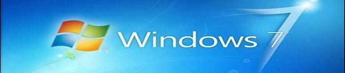 Windows7系统将于2020年停止支持