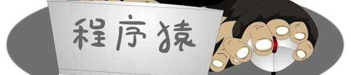 喜讯:中国位居全球程序员编程水平排行榜第一