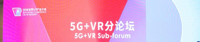 2018:VR产业新机遇