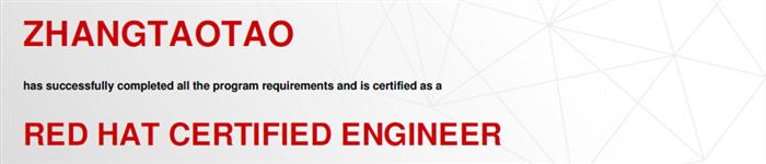捷讯:张涛涛10月7日北京顺利通过RHCE认证。