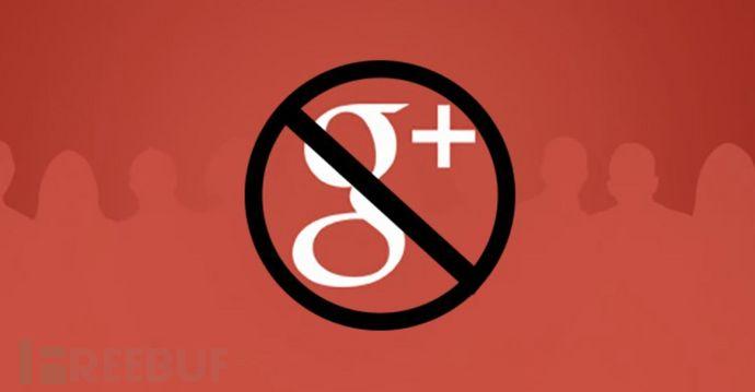 Google社交梦之隐私问题Google社交梦之隐私问题