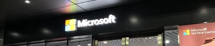 微软开放6万项专利技术,叫停Linux专利战