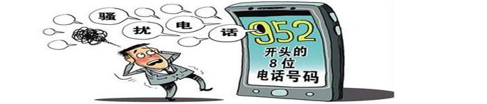 iPhone新专利增加防骚扰电话功能