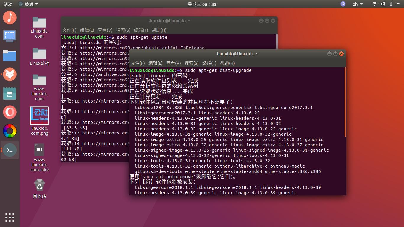Canonical为Ubuntu发布新Linux内核安全补丁Canonical为Ubuntu发布新Linux内核安全补丁