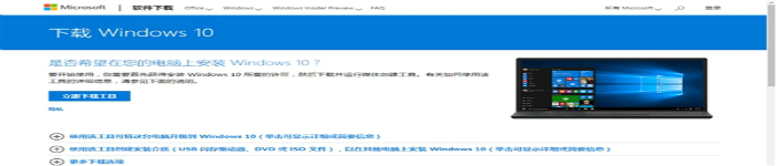 Windows 10十月版即将发布