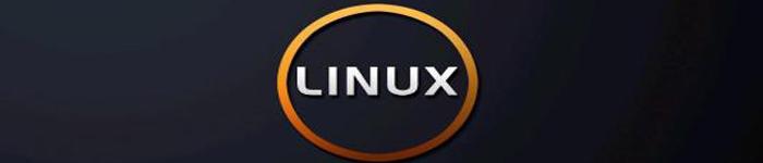 教你使用一些linux常用技巧命令