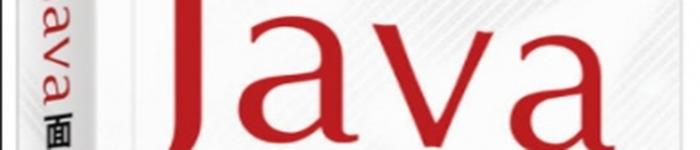 《Java面向对象编程第2版》pdf电子书免费下载