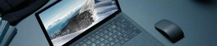 微软Surface Laptop 2体验:完美只差1个它
