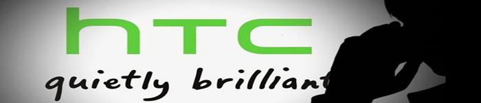 HTC手机称取消2019年上半年的旗舰手机产品计划