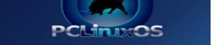 你听过PCLinuxOS吗?