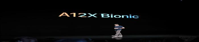 A12X的发布让外界对处理器的发展信心大增