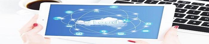 云计算从合规性到数据保护