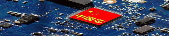 长江存储计划2020年直接上马更先进的128层存储产品
