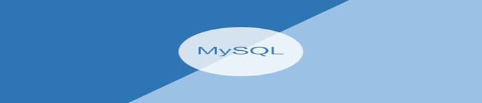 《MySQL网络数据库指南》pdf电子书免费下载