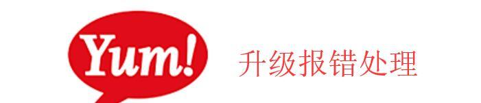 "centos7升级python ""ImportError: No module named urlgrabber.grabber"""