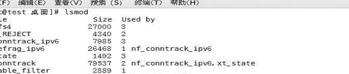 Linux系统内核与内核模块那些事