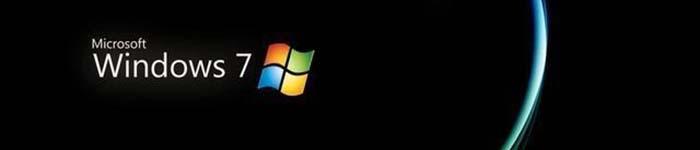 44%份额的Windows 7,即将说拜拜!