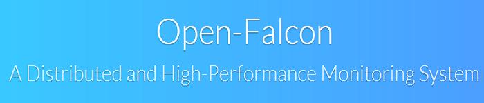 教你如何在CentOS 6.5下部署Open-Falcon监控系统