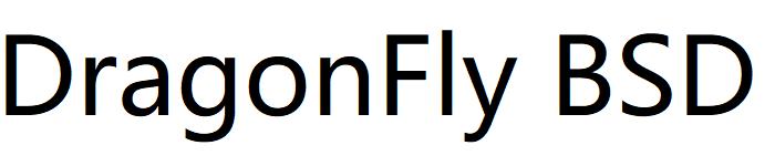 DragonFly BSD 5.4.1 发布