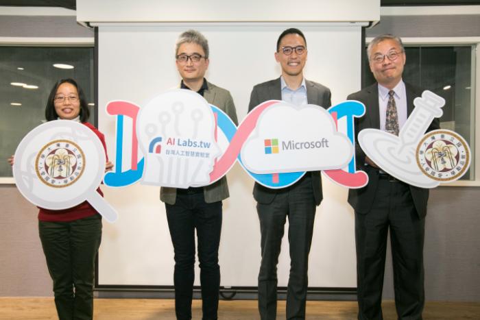 微软携手TaiGenomics 共同发表AI基因分析平台微软携手TaiGenomics 共同发表AI基因分析平台