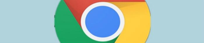 新版Chrome悄咪咪改了这功能:招致群愤