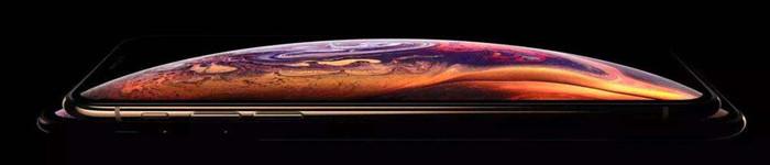 数据显示iPhone XS/Max/XR的采用率还不如以前