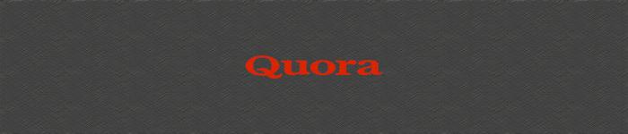 国外热门问答网站 Quora1亿用户的数据遭暴露