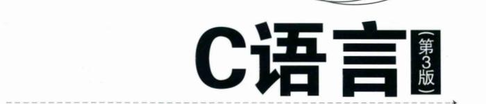 《从零开始学C语言(第3版)》pdf电子书免费下载