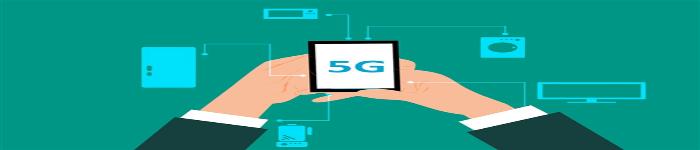 全国首条5G环线在成都正式开通