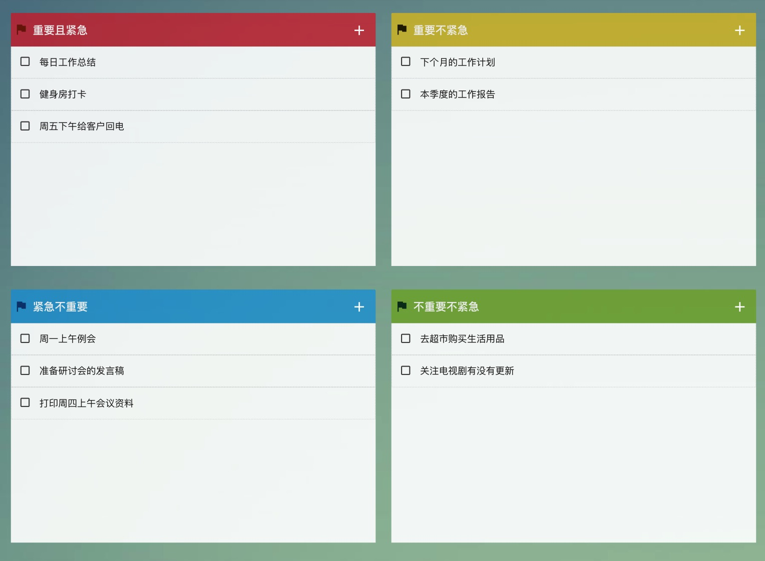 KooTeam新版本发布,增加 Mysql 数据库支持KooTeam新版本发布,增加 Mysql 数据库支持