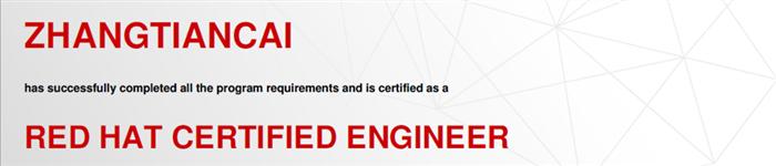 捷讯:张天才1月22日上海顺利通过RHCE认证。