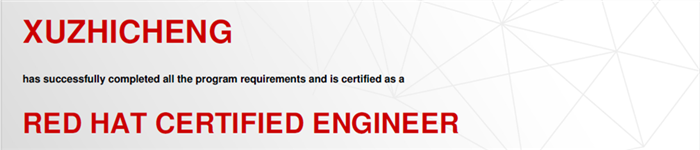 捷讯:许志诚12月26日北京顺利通过RHCE认证。