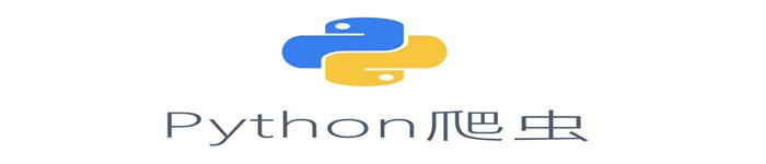 《Python爬虫从基础到实战》pdf电子书免费下载