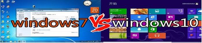 据统计WIN10用户已经比WIN7多